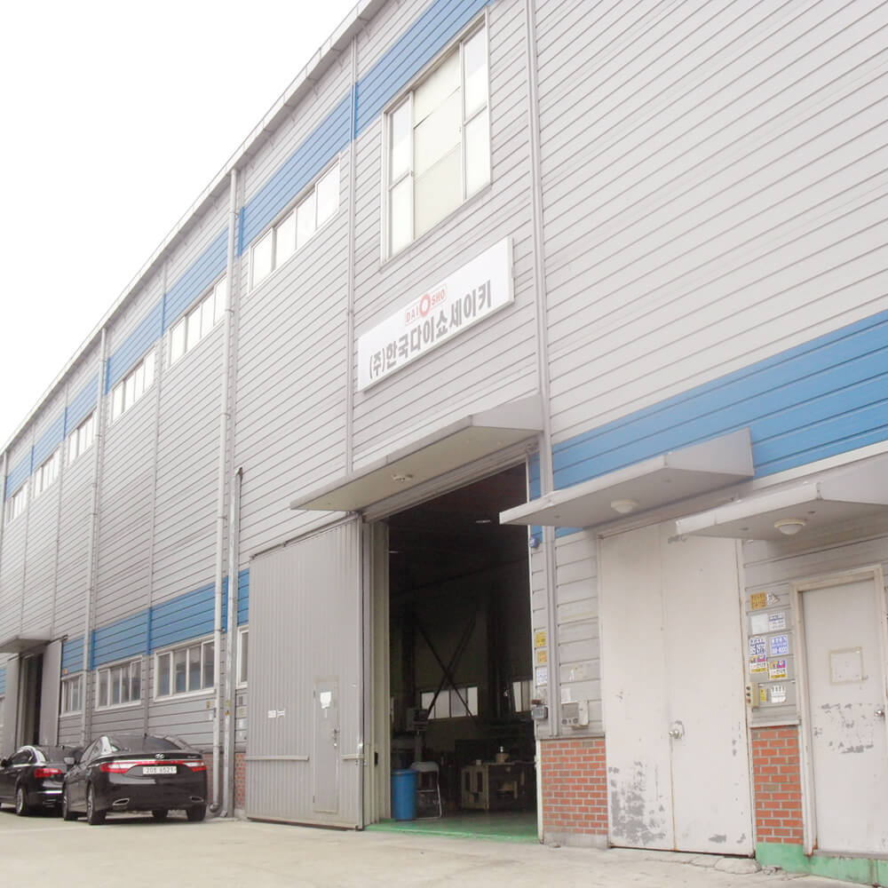 DAISHO SEIKI KOREA CO., LTD.